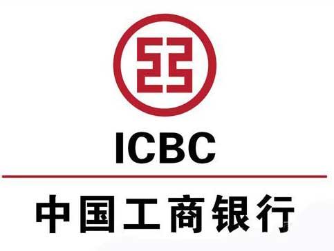 中国工商银行面试经验分享.jpg