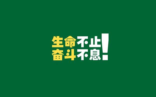 """西大""""李钟硕""""的读研之旅"""