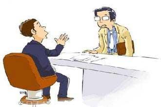 质量经理面试常见问题解答!