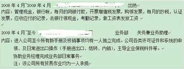 2016怎么找工作投简历.jpg