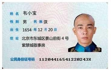 怎么保护身份证复印件不被别人盗用.jpg