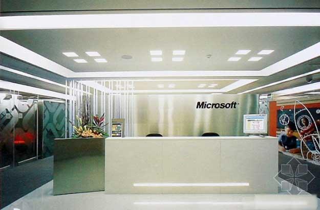 微软onsite面试经分享!