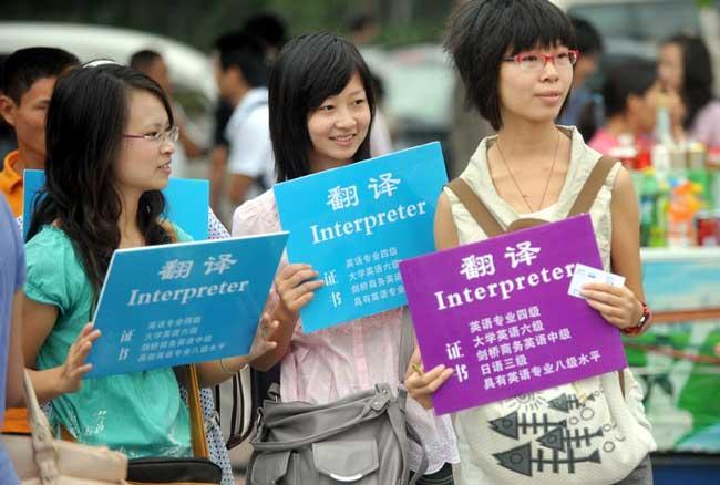 外语专业毕业生的出路,语言专业毕业生职业规划!