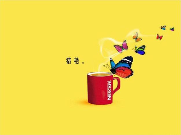 雀巢面经 | 2015广州暑期雀巢实习面经(非重本小生杀出重围拿Offer)