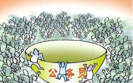 我是如何一步一步考上广州市公务员的.jpg