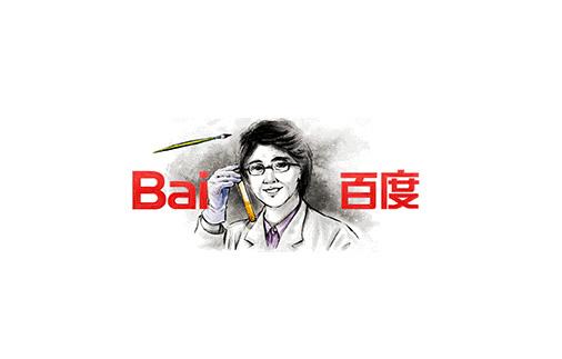 百度岳向睿:南邮7年,我是如何拿到百度研发offer?