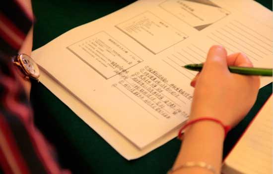 写给大三的你:考研真的只是为了一纸文凭吗?