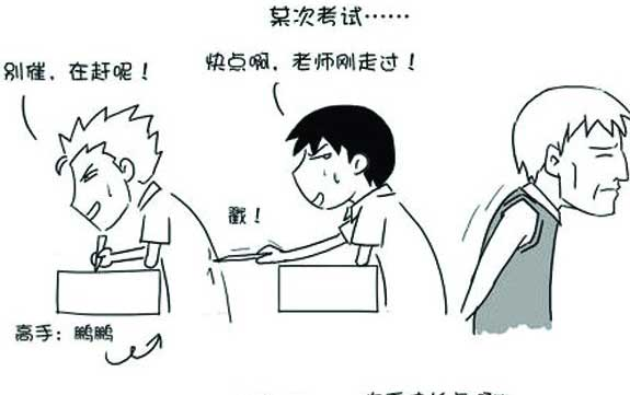 大学考试能不能作弊_考试作弊之前你想好了吗?