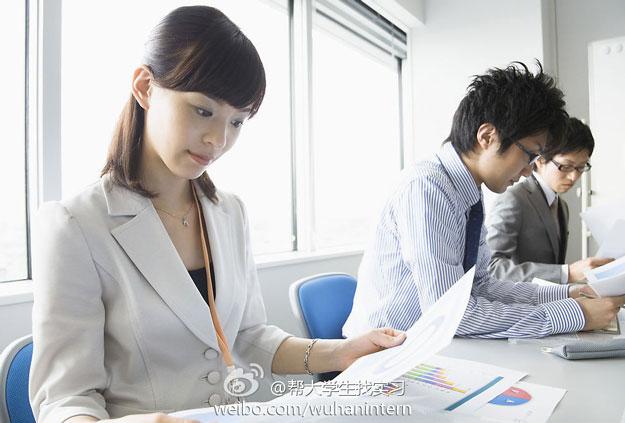 HR管理师考试心得