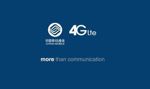 lte面试问题汇总:那些年我们经历的LTE面试