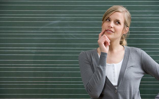 关于特岗教师职业_报名条件_如何报考_笔试面试_待遇政策都在这里