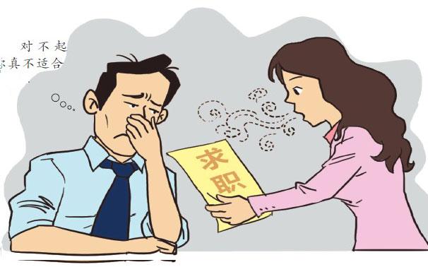英语四六级证书在找工作中的作用