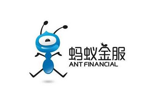 蚂蚁金服面经