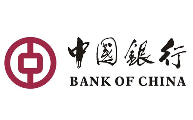 2016年中国人民银行分支机构面试真题(济南、西安、沈阳)