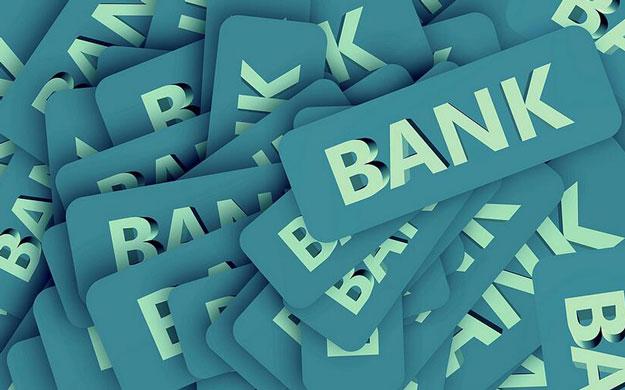 中国人民银行求职之旅 | 经验分享
