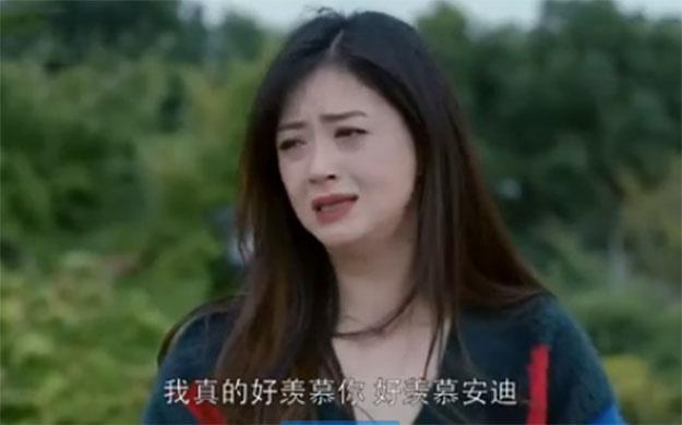 樊胜美究竟做错了什么混的那么差?