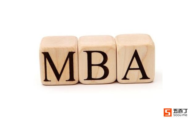 MBA到底是什么?为什么毕业之后很难找工作?