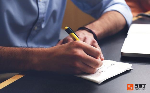 电信运营商人员在竞聘笔试如何获得高分?