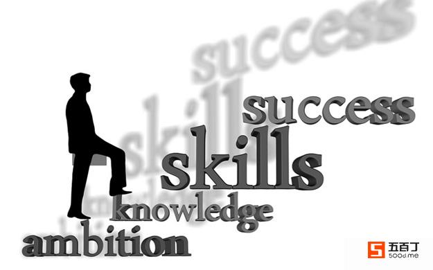 决定一个人晋升为领导的最重要因素是什么?