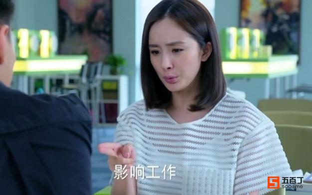 翻译官中杨幂初入职场时都犯了哪些错误?