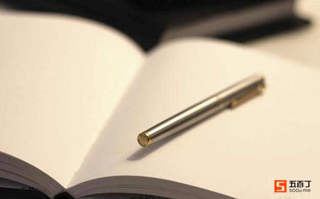 求职简历 个人简历写什么?