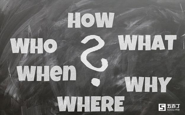 我们去实习到底是为了什么?