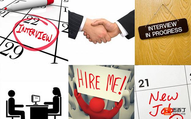 应届生应该如何找工作?