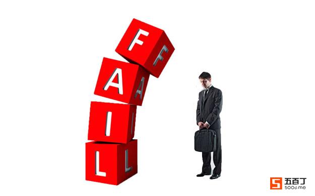跳槽失败后,是要重新选择职业还是将就?