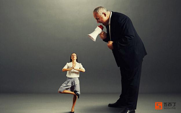 老板文化的公司和经理人文化的公司最大区别是什么?