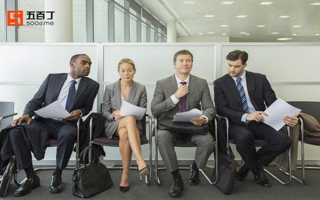 招聘面试,一场得与失之间的心理博弈