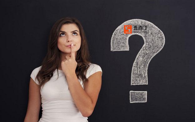 一份规范的求职简历应该包含哪些项目?