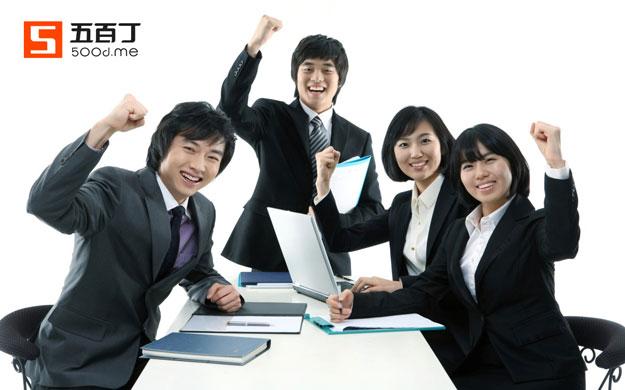 职场中说话的四个技巧