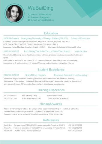 英语专业求职英文简历