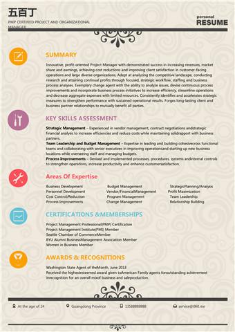 PMP认证的项目经理英文简历模板