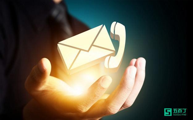 简历邮件应该这样写,收到offer的概率提高50%!!!