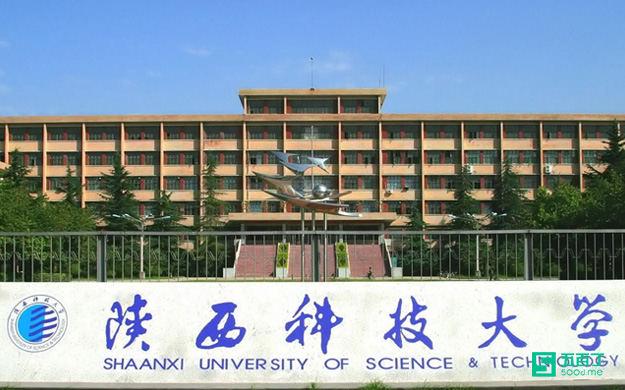 陕西科技大学考试违纪作弊处理细则