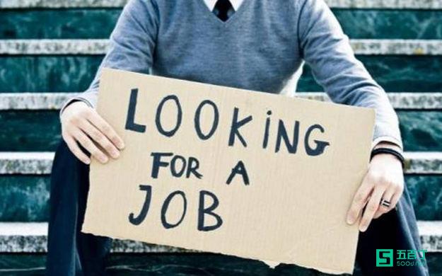 大学生找兼职工作的4个应聘技巧!