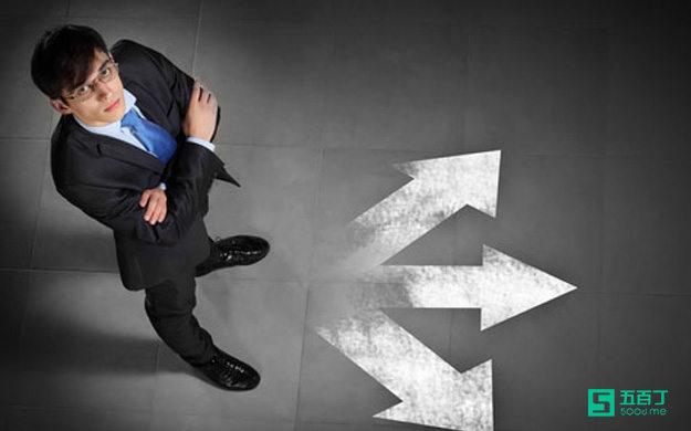 该不该辞职?看完张图帮你做决定!