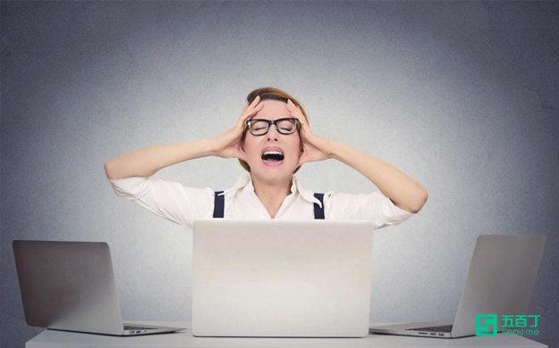 你有职业倦怠吗?快来看这个公务员如何逃离职业困惑的!