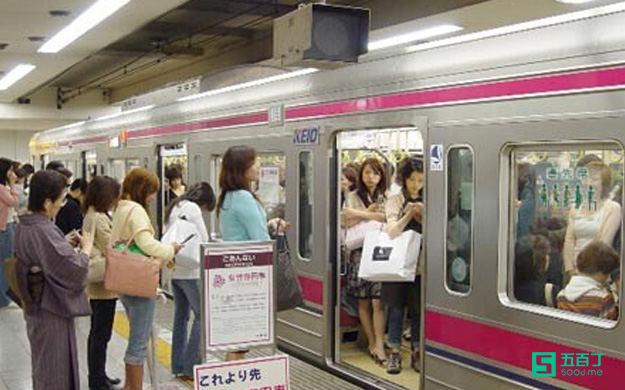 """感受到的日本""""电车文化"""""""