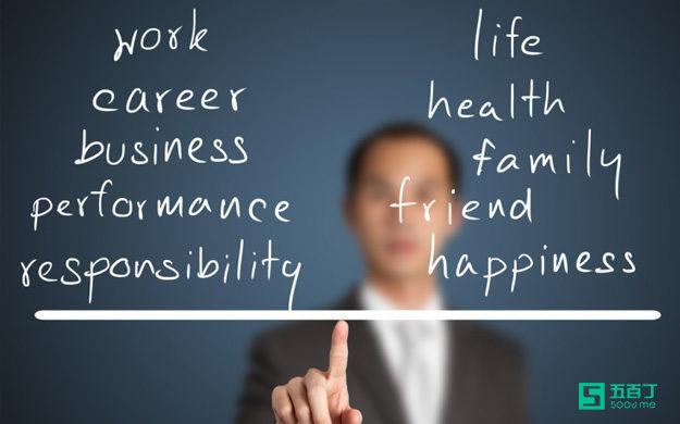 生活和工作的平衡,不过是个自欺欺人的笑话