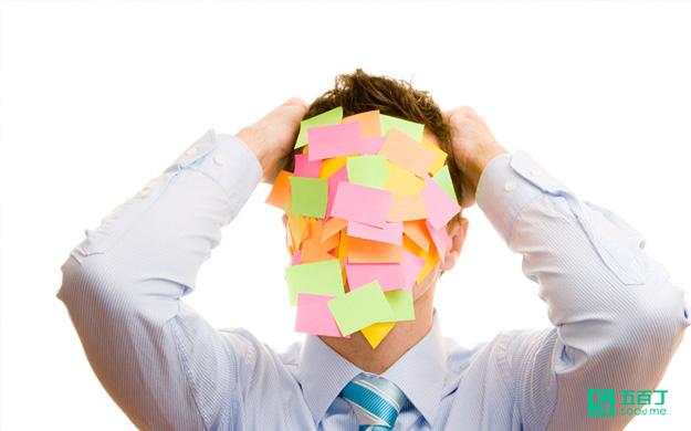 限制你前进的根本原因,绝不是客观条件,而是思维意识