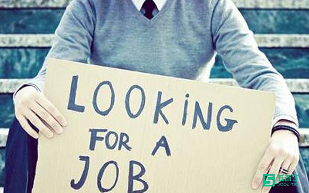 毕业季如何找到一份钱多,离家近的工作?