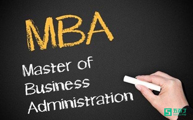 作为商场老手,如何准备MBA申请?
