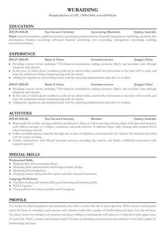 应聘外企标准英文简历模板