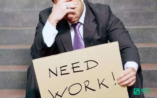 找工作的注意事项,找工作需关注的要点