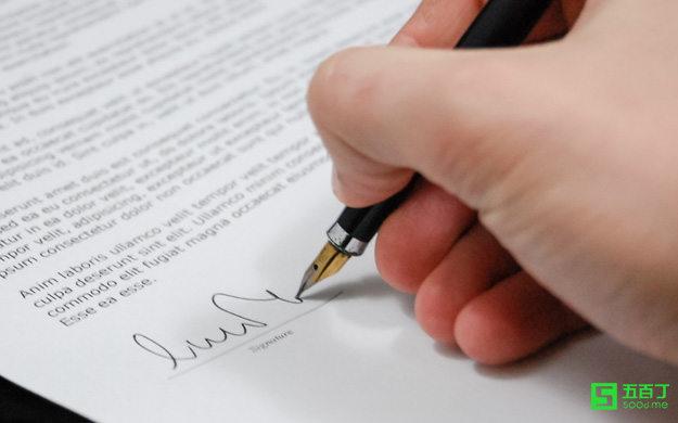 去实习,不签实习协议的后果竟然是......