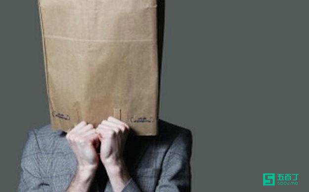 性格内向的人,如何搞好同事关系?