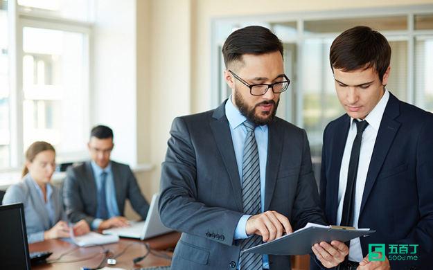 2017工资新规定,8种人将被淘汰!您在其中吗?