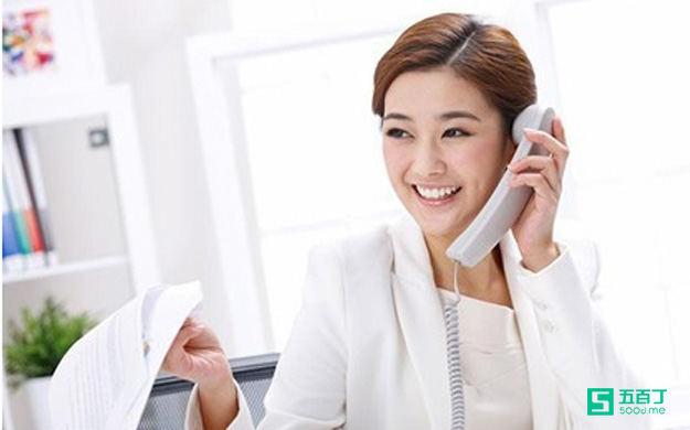 打电话求职怎样才能提高成功率?